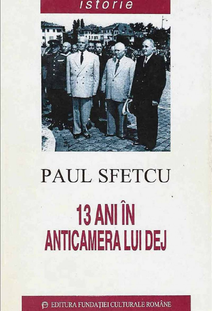 sfetcu_1